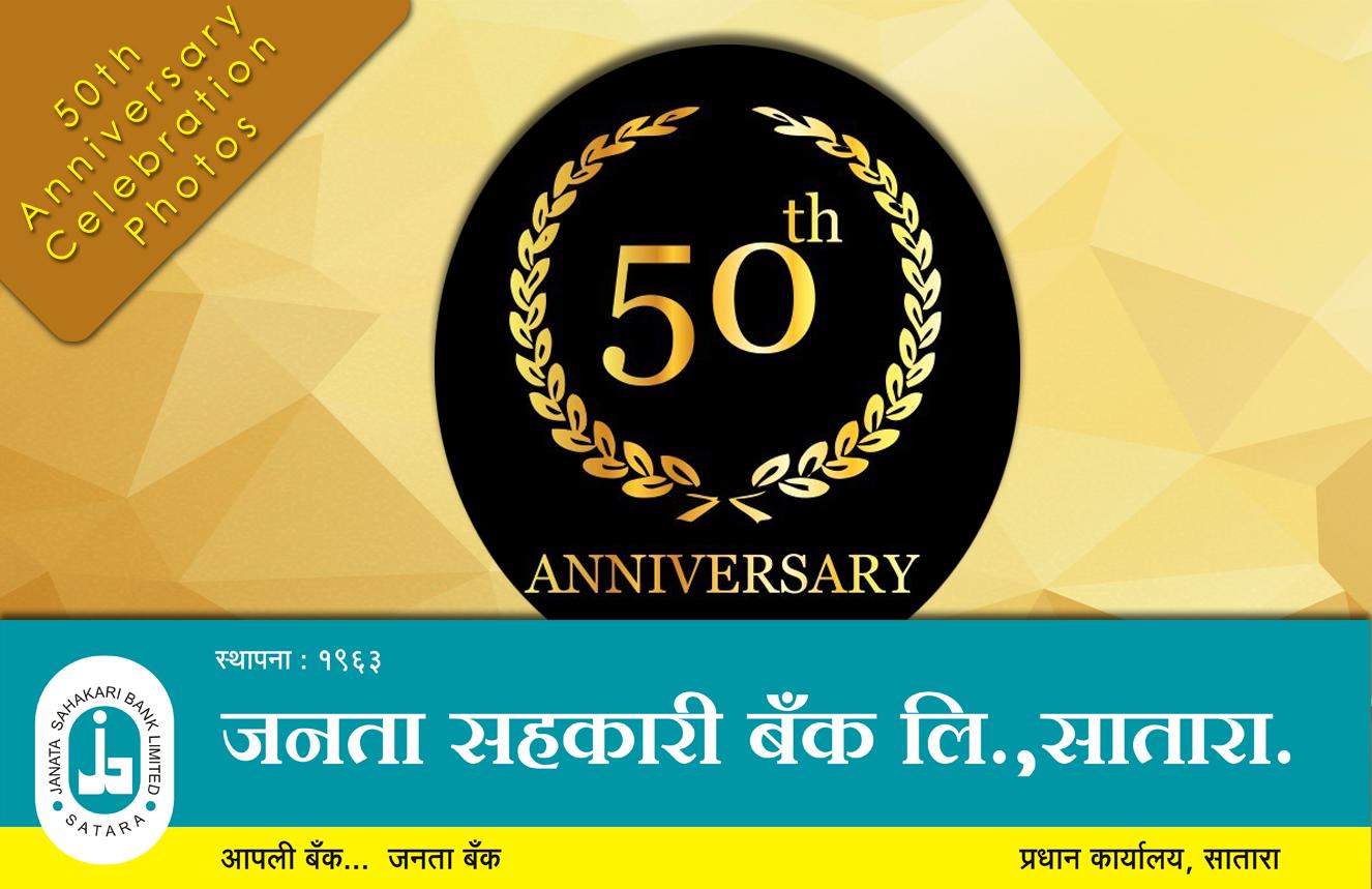 Golden Jubiliee Year Janata Sahakari Bank Satara